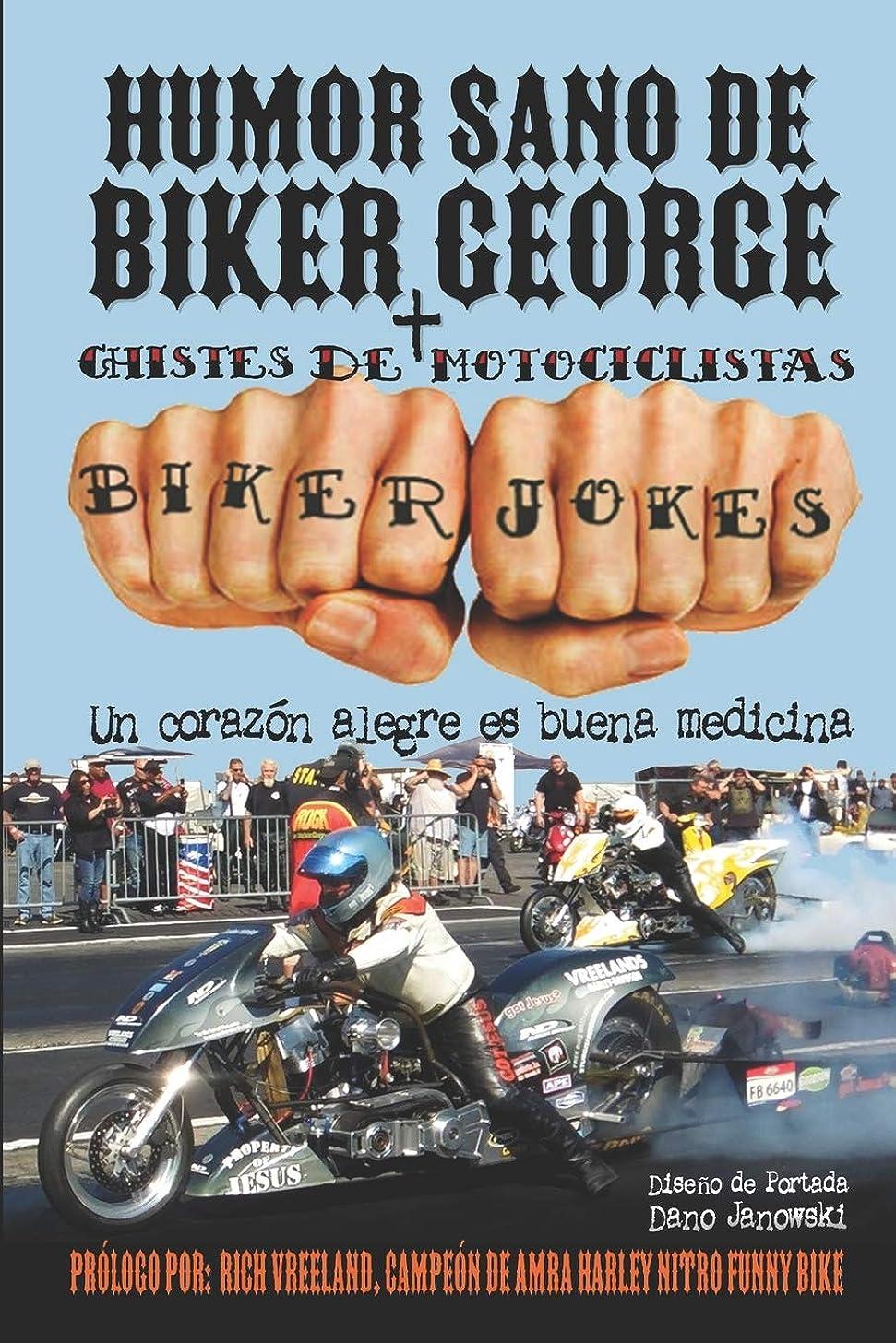 液化する人物アフリカHumor Sano de Biker George + Chistes de Motociclistas: Un corazón alegre es buena medicina