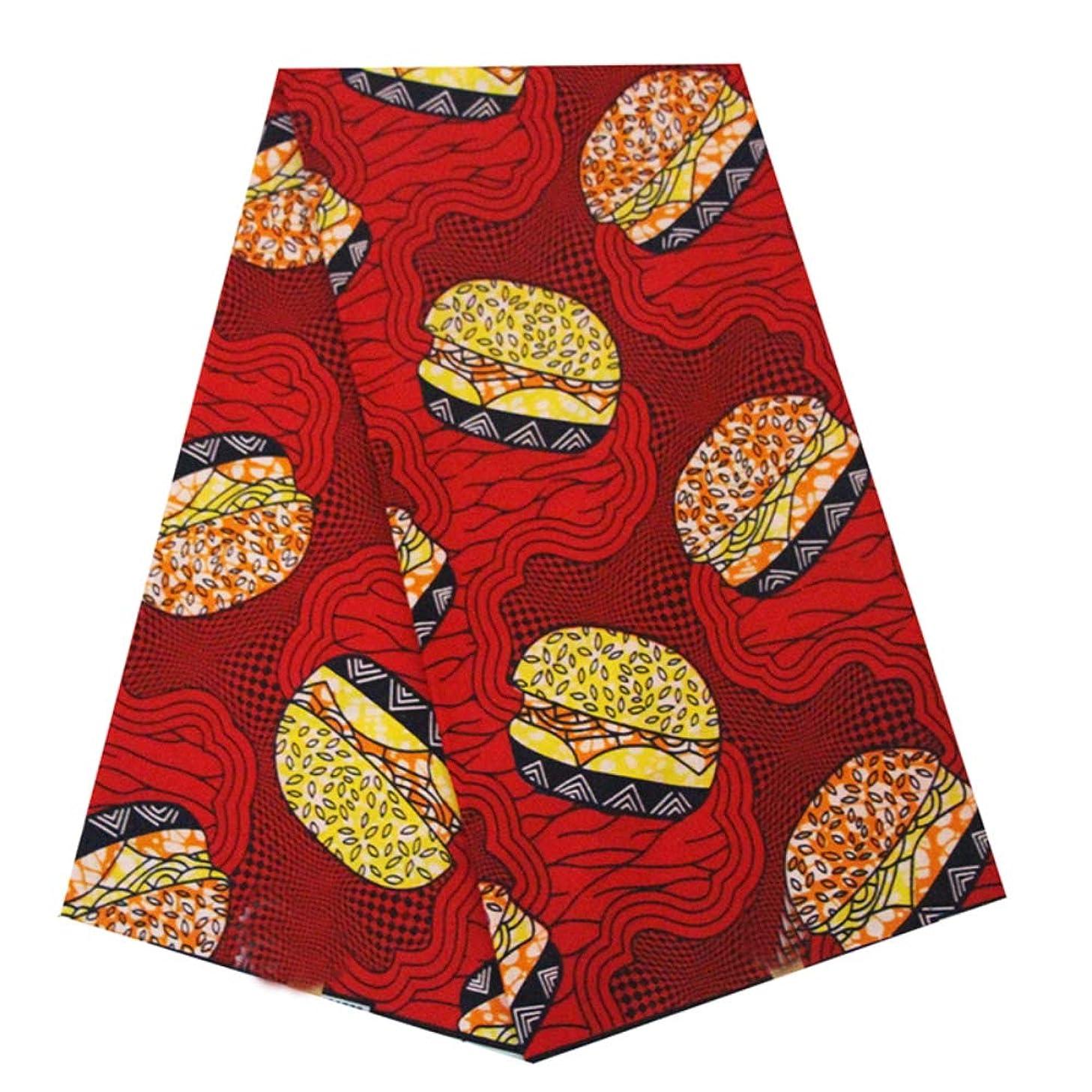 pqdaysun African Super Wax Print Fabric Ankara Fabric Wax Material 6 Yards for Sewing Dress Clothing (Wine)