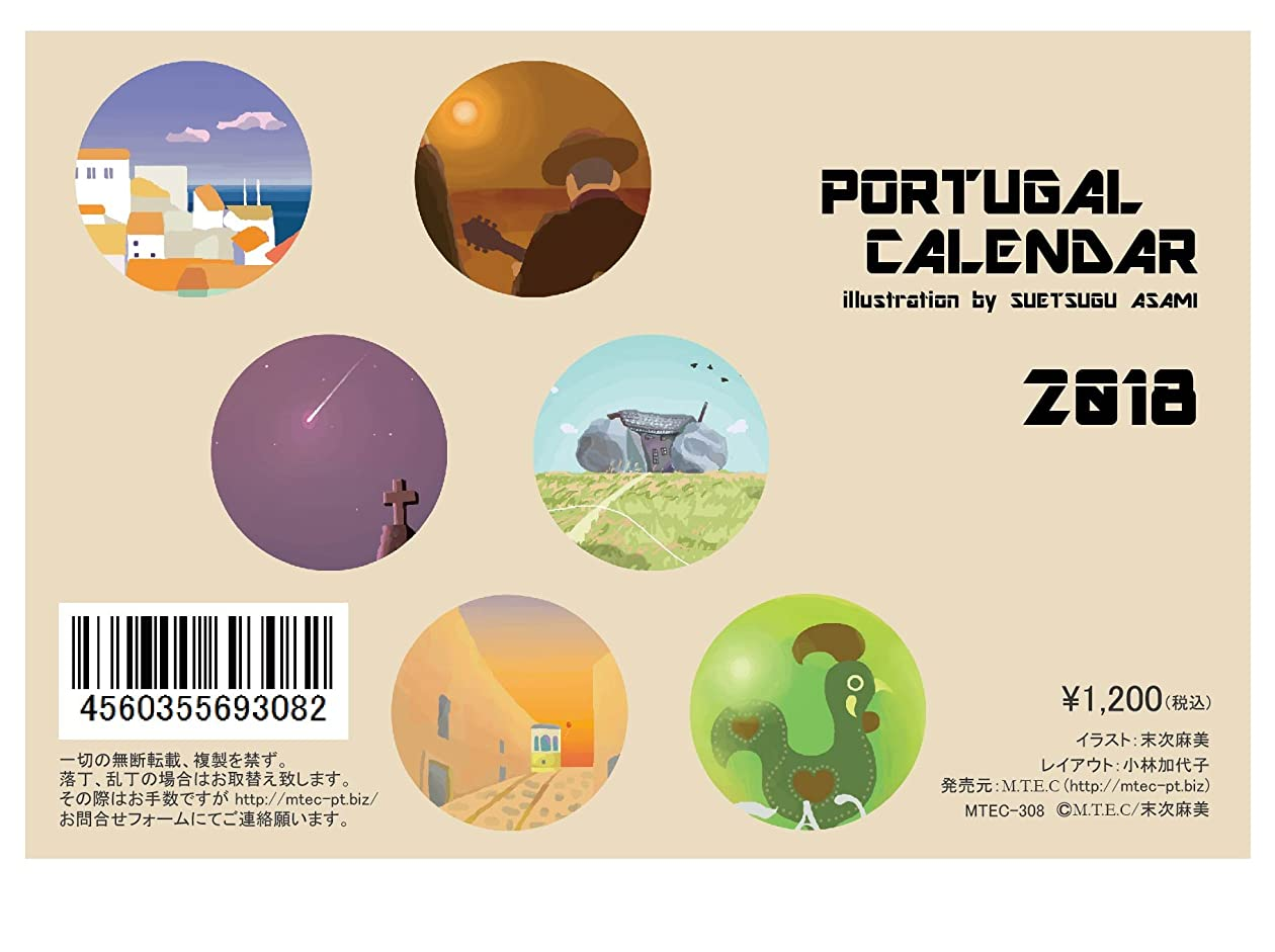 おなじみのマーティンルーサーキングジュニアばかげた2018卓上ポルトガルカレンダー