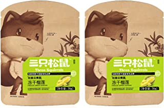 Three Squirrels Nuts / Snacks (Freeze-Dried Durian, 2 Packs)
