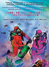 TYPICAL WORK FOR A U.S. POLICE OFFICER: ENGLISH, FRENCH, & JAPANESE VERSION Travaux typiques pour un officier de police am...