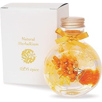 【 liLYS épice 】 リリスエピス ハーバリウム プリザーブドフラワー 花 プレゼント 母の日 日本製 ギフト (フレッシュオレンジ) fh1or