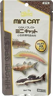 ヒカリ (Hikari) ひかりクレスト ミニキャット 小型底棲肉食魚用 75グラム (x 1)