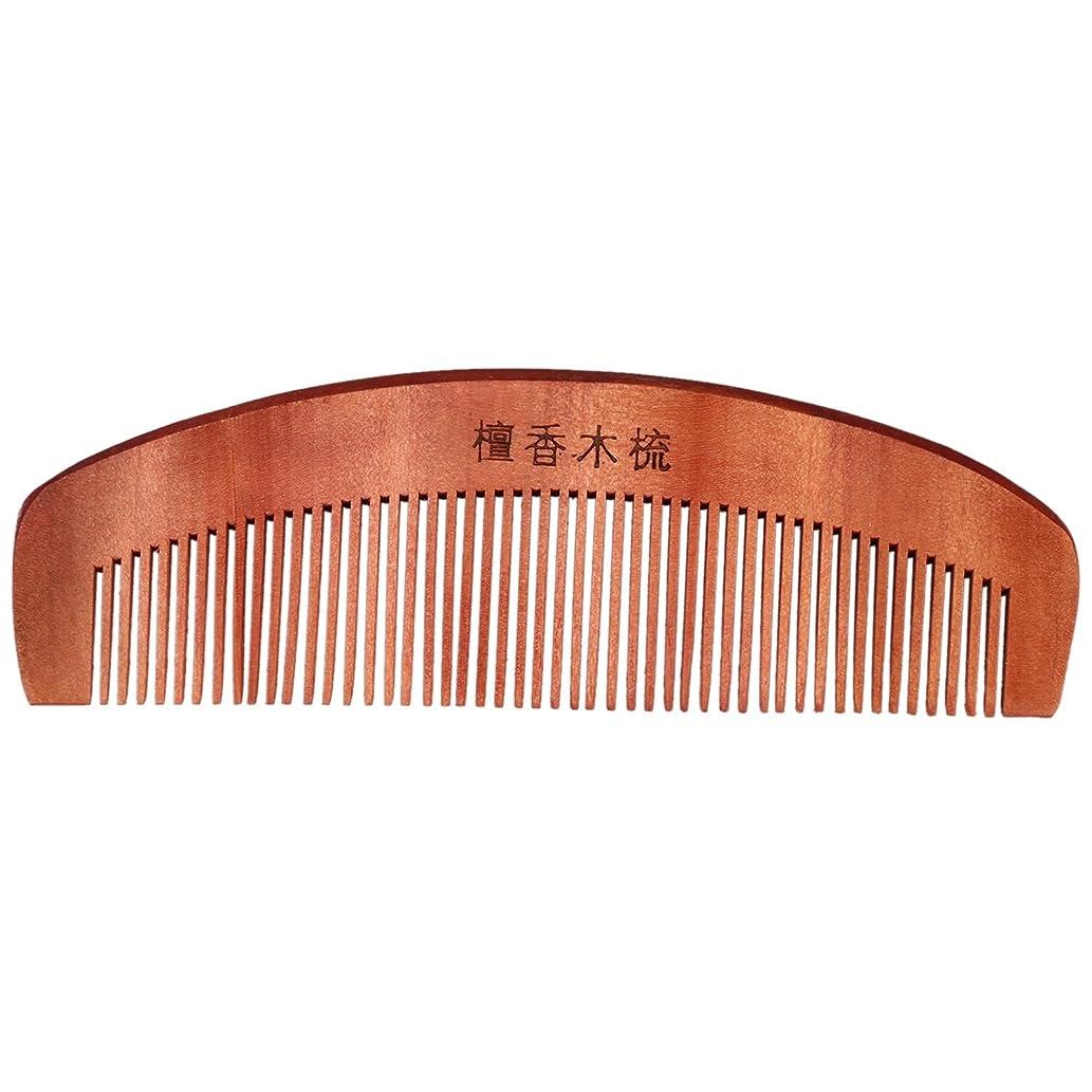ピンク余暇スリラーRETYLY コーヒー色の香りの良い天然木木製の髪ケア理髪くし5.7