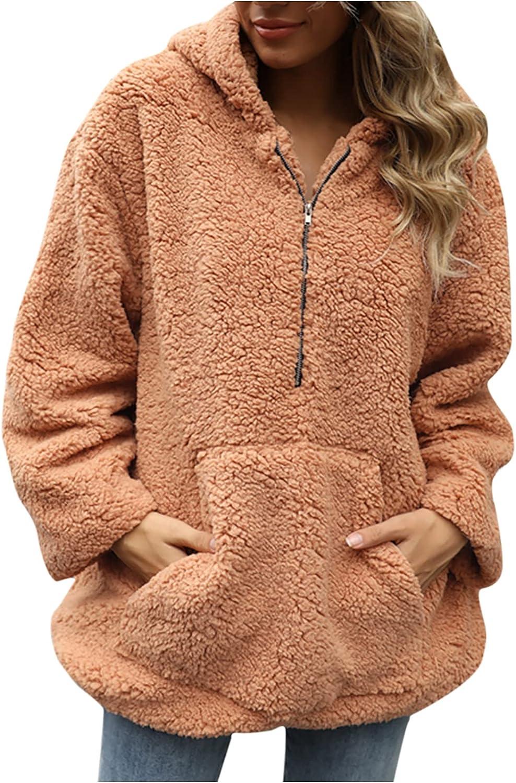 Quarter Zip Pullover Women Oversized Casual Lapel Fleece Fuzzy Faux Shearling Coats Warm Winter Hooded Jacket