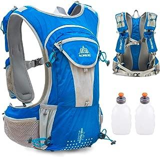 Hydration Pack Backpack 12L Professional Outdoors Mochilas Trail Marathoner Running Race Hydration Vest