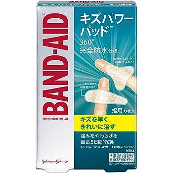 BAND-AID(バンドエイド) キズパワーパッド 指用(指巻用4枚、指関節用2枚) 6枚 絆創膏