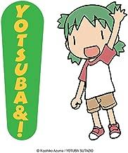 Yotsuba&! (Issues) (14 Book Series)