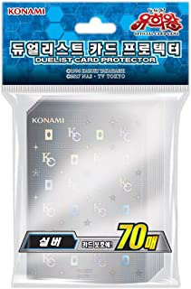 Yugioh Card Sleeves - 20th Anniversary Silver - 70ct