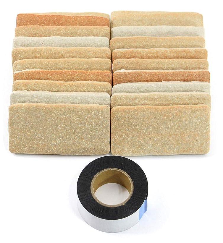 ベルト裏切る製造業お試しセット 軽量レンガ タイル かるかるブリック Sサイズ(ミニサイズ) 20枚入両面テープ付 MB-1ライトブラウン