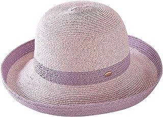 WN - Sombrero - Sombrero de Paja para Mujer Verano Pequeño Sombrero para el Sol Fresco Viaje al Aire Libre Plegable Visor de Sombrero de Playa Salvaje (Tamaño 3) Sombrero para Mujer (Color : #1)
