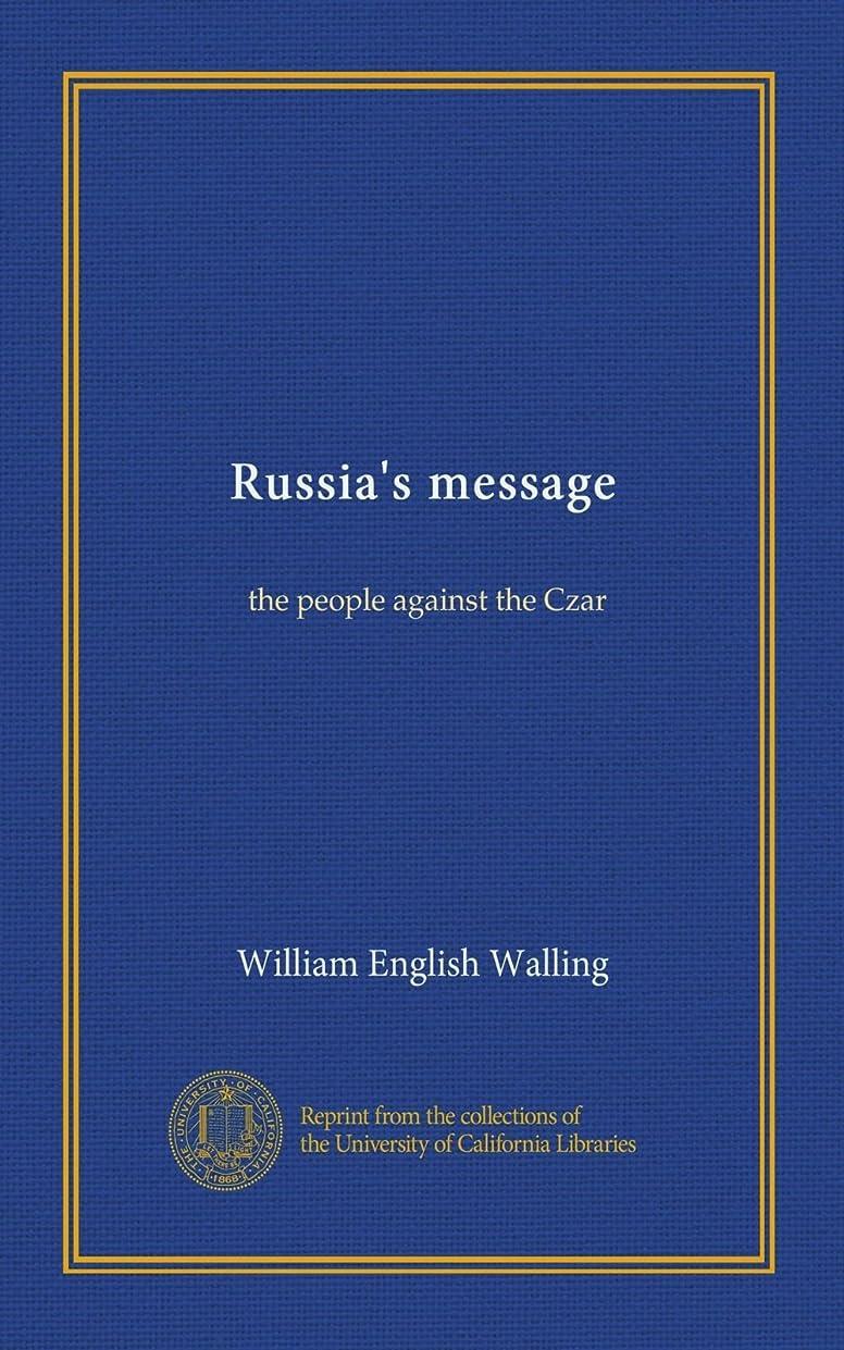 スキムコショウ道路Russia's message: the people against the Czar