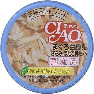 チャオ (CIAO) キャットフード まぐろ白身 ささみほたて貝柱入り 75グラム (x 24) (まとめ買い)