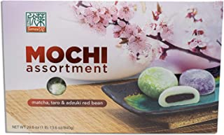 Formosa Japanese Mochi Assortment Pack with Matcha Green Tea, Taro, & Red Beam