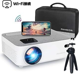 FANGOR プロジェクター 小型 WiFi接続 スマホ無線 4500ルーメン Bluetooth 1080PフルHD対応 スマホ/パソコン/PS4/タブレット/HDMI対応 日本語取扱説明書【三年保証】