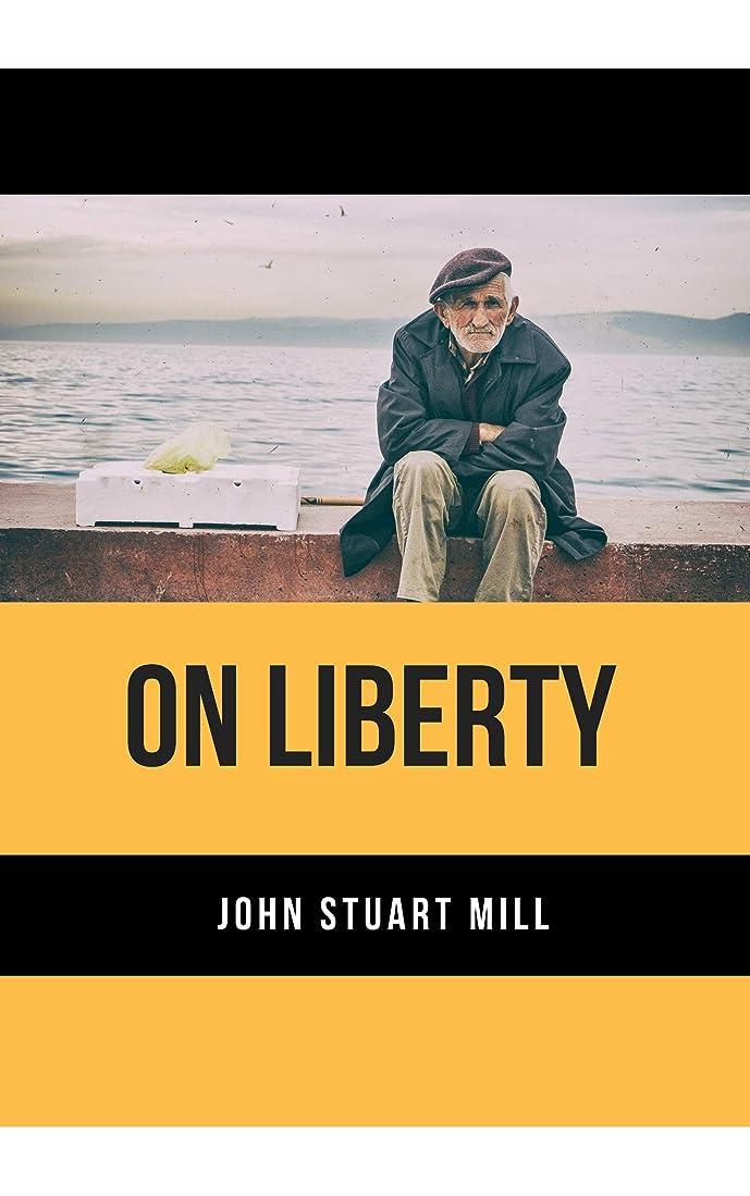 メーカー熟練したアサートOn Liberty (English Edition)