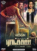 Ratsasan Tamil DVD (Raatchasan) Vishnu Vishal, Amala Paul - New Tamil Movie Cinema Film