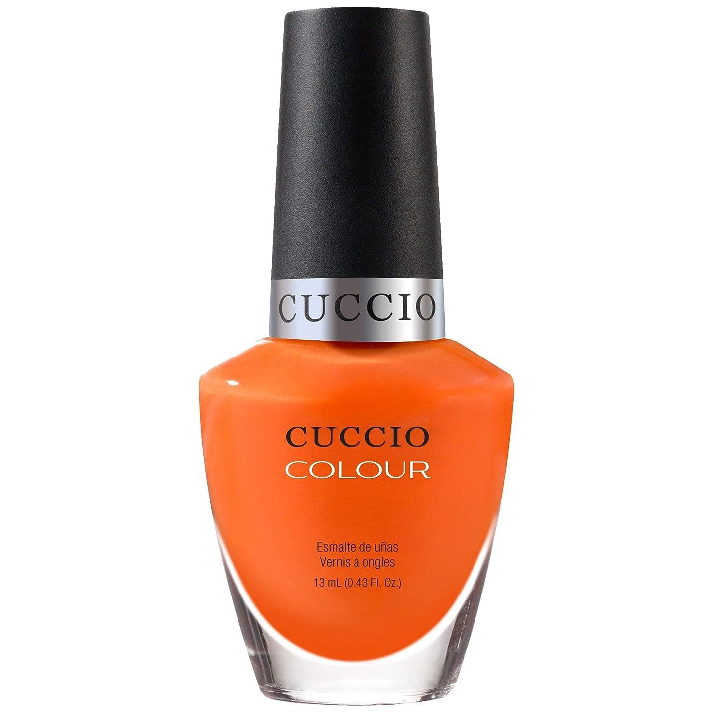 詩観光せがむCuccio Colour Gloss Lacquer - Tutti Frutti - 0.43oz / 13ml