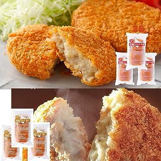 [スターゼン] 北海道コロッケ 2種 (牛肉・カレー) 36個入り 1,8kg(各18個) レンジ 簡単調理 冷凍食品 国内製造 牛肉