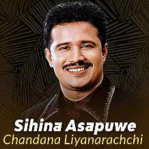 Sihina Asapuwe