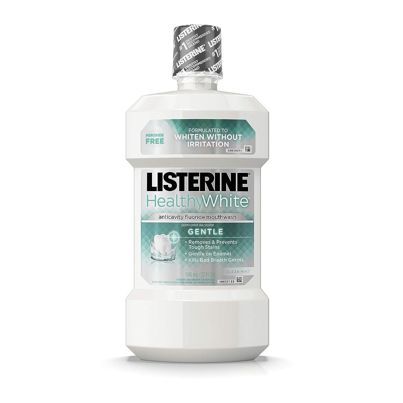 理想的には心配する前置詞Listerine ジェントルクリーンマウスウォッシュ - クリーンミント 1パック