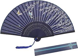 KAKOO KAKOO Japanischer Handfächer mit Geschenkbox Schmetterling und Blütenkirsche Stofffächer Fächer Wandfächer Hochzeit Party Karneval Blau