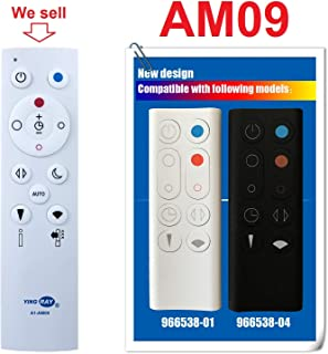 YING RAY (A1-AM09) Replacement Dyson Fan Heater Remote Control 966538-01 966538-04 for Dyson Hot+Cool Jet Focus AM09