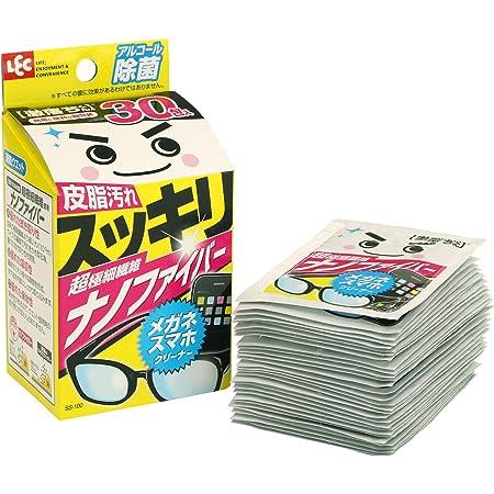 【 激落ち 】 メガネ ・ スマホ クリーナー 除菌タイプ 30包入 ( 個包装 ) 三菱ケミカル社製 ナノファイバー使用