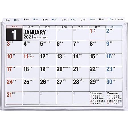 高橋 2021年 カレンダー 卓上 B6 E153 ([カレンダー])