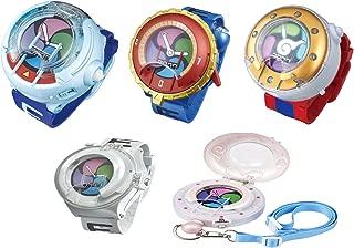 5 DX Yo-kai Watch SET Yo-kai Watch & Fumi Ver & Zero Shiki & U & Dream (Japanese Ver)