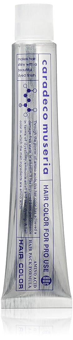 つらい一致ニンニク中野製薬 CDミュゼリア ベージュ 5m 80