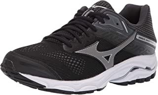 Best Mizuno Running Shoes For Men Reviewed [2021]