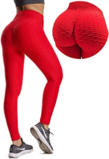 Women Ruched Butt Lift Yoga Pants Leggings High Waist Tummy Control Tights