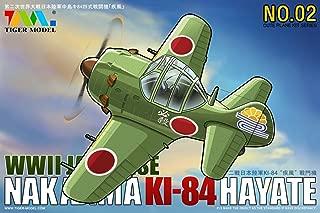 WWII Japanese Nakahima KI-84 Hayate Cute Plane Kit Series No. 02