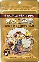 ケフラン きのこ習慣 サプリ ( アガリクス / βグルカン / シイタケ菌糸体 / 日本ケフィア ) (1)