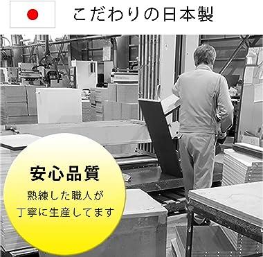 川口工器 人工大理石天板 キッチン 作業台 ダスト付 ミドルタイプ 2分別 21102 NK-102
