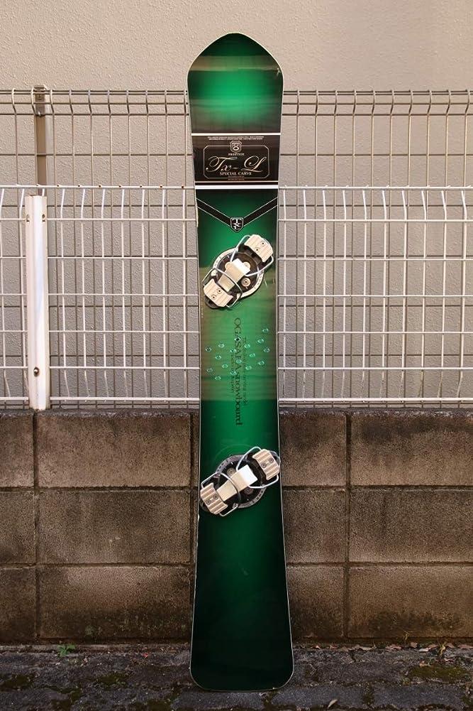 パーセント噴水メロドラマアルペンボード?ハードブーツ?ビンディング 一式セット 25.5-26cm