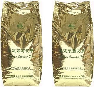 sunflower brand jasmine tea