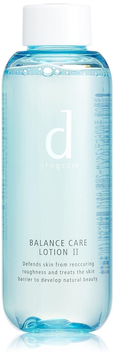否認する頻繁にインスタンスd プログラム バランスケア ローション W 2 (しっとり) (薬用化粧水) (つけかえ用レフィル) 125mL 【医薬部外品】