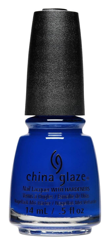 機関式証明する【 チャイナグレイズ】 SIMPLY FA-BLUE-LESS ('17 Summer Reignコレクション)[CG-80015]