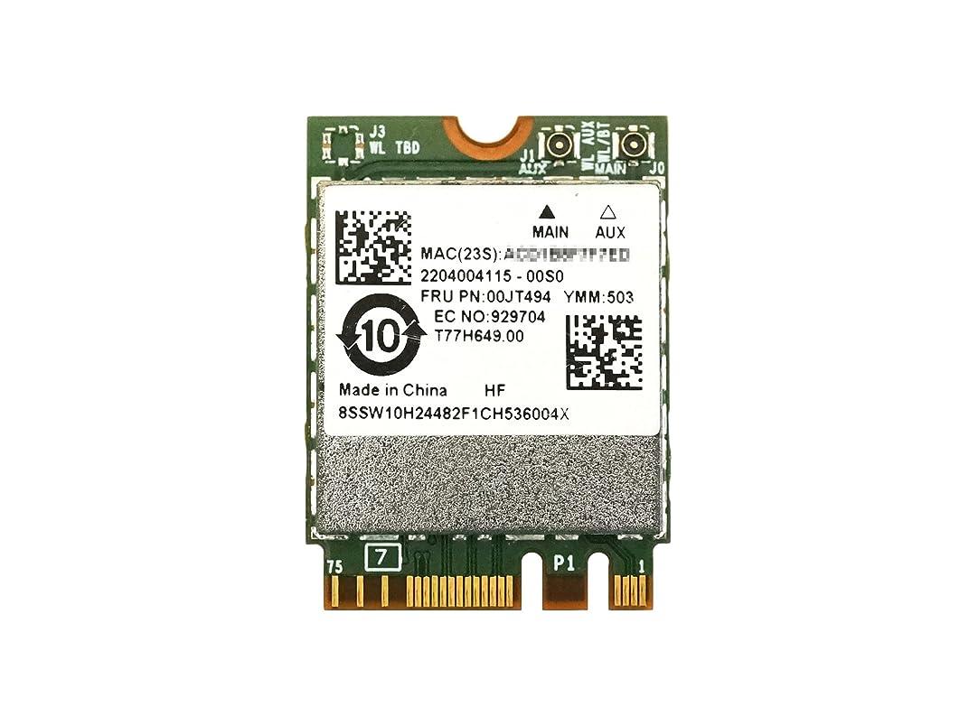 もっともらしい瞑想的鈍いLenovo純正 00JT493 00JT494 BCM94350ZAE BCM4350 867Mbps 802.11a/b/g/n/ac WLAN + Bluetooth 4.1 M.2 無線LANカード for Lenovo B41, B51, E31, E41, Ideapad 300s, Ideapad 500s, Ideapad Y700, Yoga 700, Yoga 900, FLEX 3, Miix 700