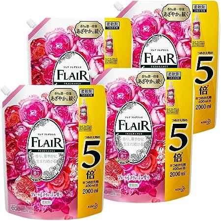 【ケース販売】フレアフレグランス 柔軟剤 フローラル&スウィート 詰め替え 大容量 2000ml×4個 梱販売 大容量