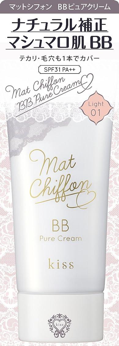 創傷気になるひらめきキス マットシフォンBBピュアクリーム01 ライト 30g