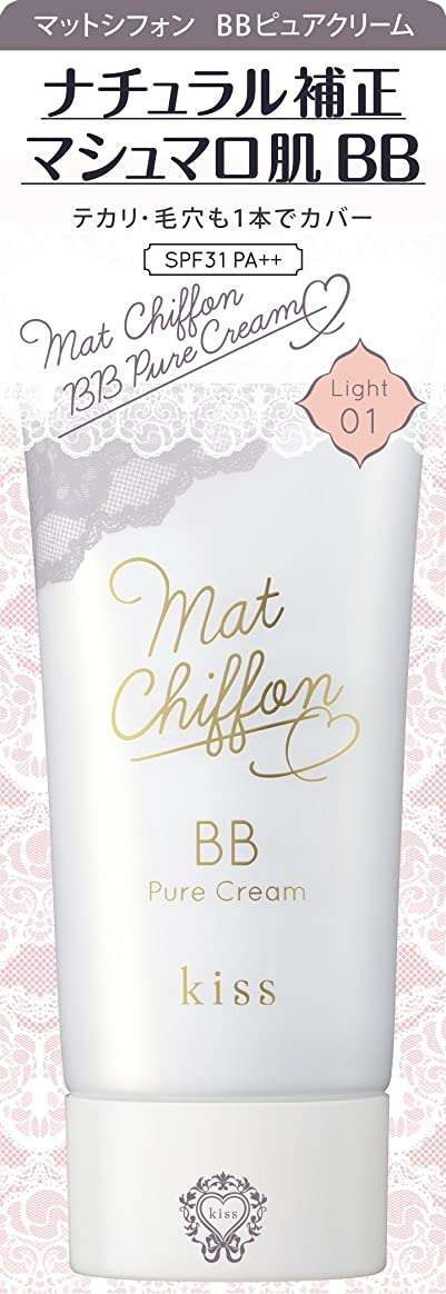 マンハッタン白内障無臭キス マットシフォンBBピュアクリーム01 ライト 30g