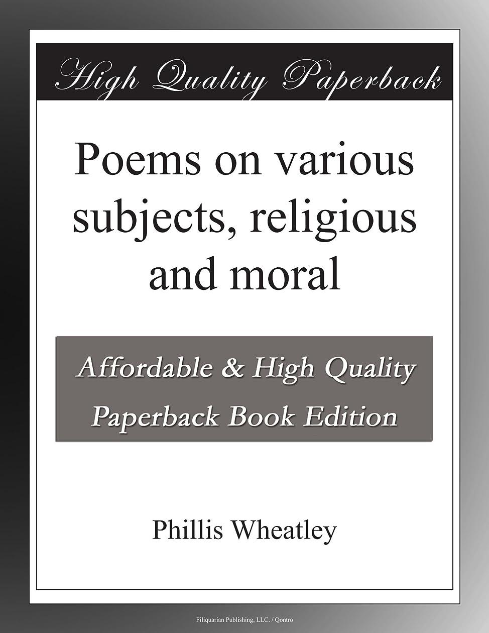 アーチプレミアム桃Poems on various subjects, religious and moral