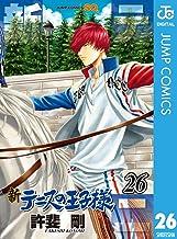 表紙: 新テニスの王子様 26 (ジャンプコミックスDIGITAL)   許斐剛