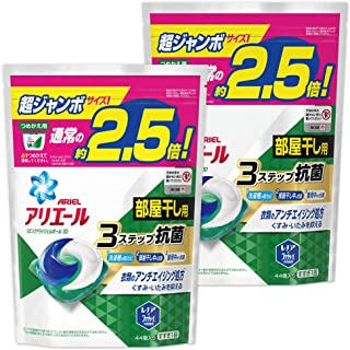 ARIEL 洗衣液 Living Dry 凝胶球 3D 替换装 超大 44个×2个(整箱售卖)