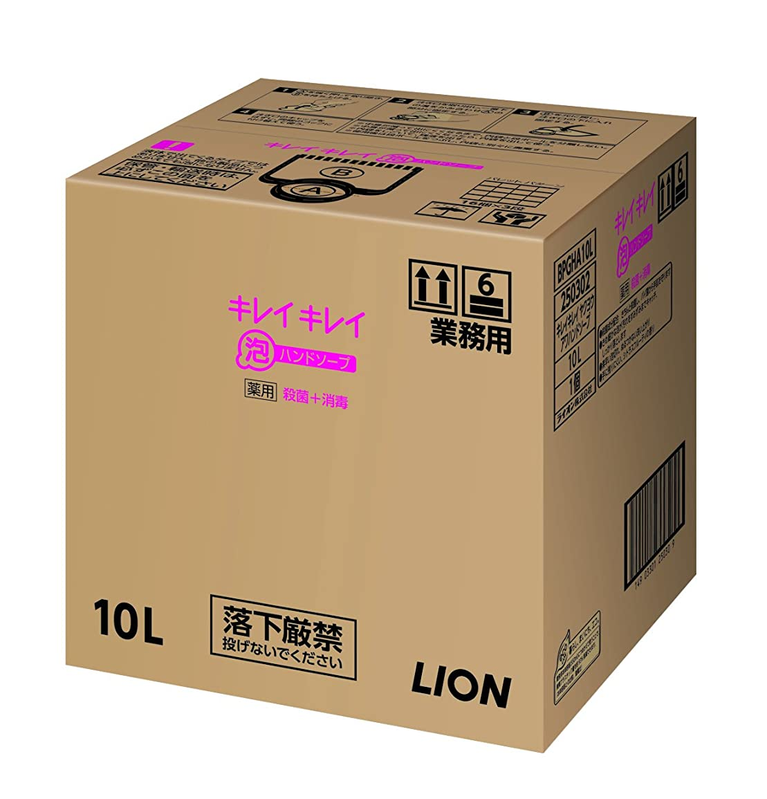 船尾ブリークスラック【業務用 大容量】キレイキレイ 薬用 泡ハンドソープ シトラスフルーティの香り 10L(医薬部外品)