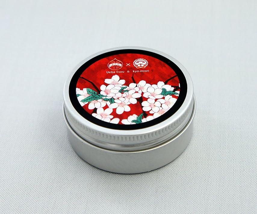 カバレッジモルヒネ小麦粉恋する珠肌はんどくりーむ(3月 桜)