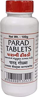 Nirmal Products Parad Tablets - 100 GM x Pack OF2